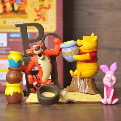 【甜心小姐】小熊維尼跳跳虎 疊疊樂玩具