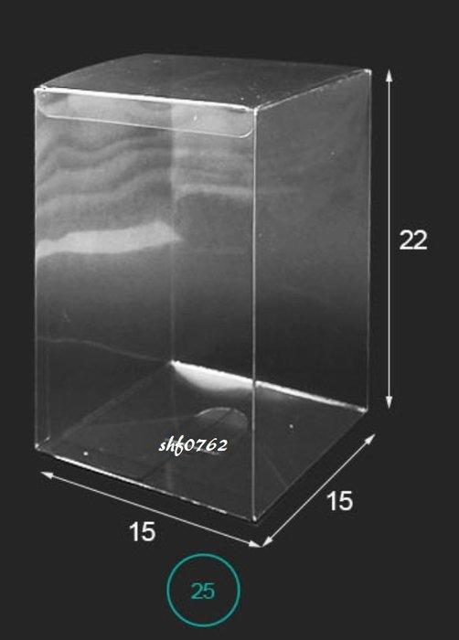 ≡☆包裝家專賣店☆≡包裝用品 PVC透明盒子 塑膠盒25號寬15x側15x高22cmcm1包/10入320