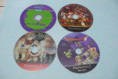 紫色小館75-11-DRAGON QUES VII  SOUL CRADLE XBOX LIVE SPECTRAL