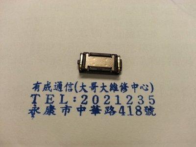 ~有成通信~聽筒(手機零件)ASUS Z00ED ZE500KL  Z00RD ZE500KG  鴻海 M810