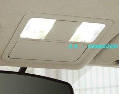 現貨!專用於日產16-17款TIIDA後備箱燈牌照燈室內閱讀燈LED高亮照明改裝
