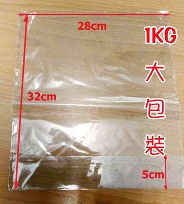麵包 吐司袋/點心袋/立體袋 1Kg(約200入) 大包裝 (28*32*底(5+5)cm) *水蘋果*K-274
