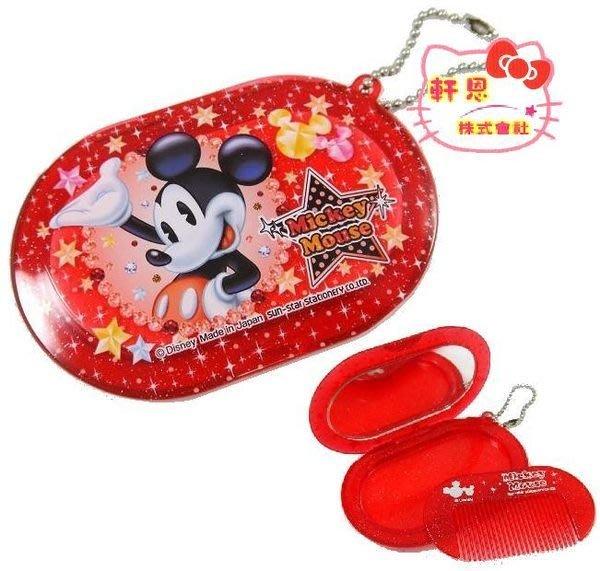 迪士尼米奇 製 閃亮亮 隨身粉餅盒式 化妝鏡 巧妝鏡 小鏡子附小梳子~軒恩株式會社 168