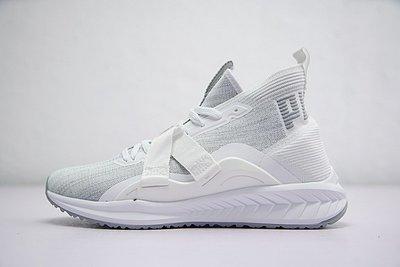 D-BOX  Puma IGNITE evoKNIT 針織 高筒 透氣 襪套 白色 慢跑鞋