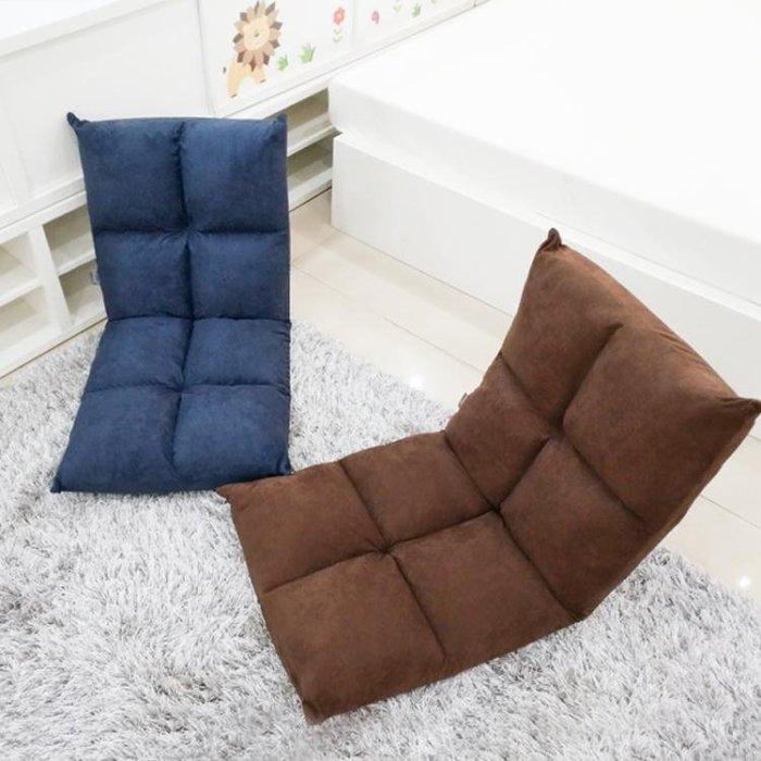 懶人沙發榻榻米日式電腦臥室折疊躺椅單人可愛床上女孩靠椅WY