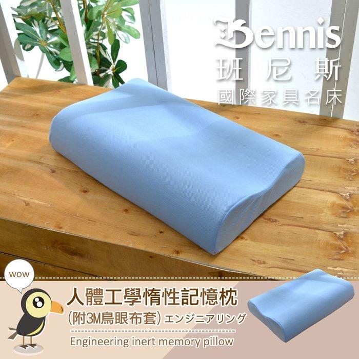 買床墊加購記憶枕下標優惠區