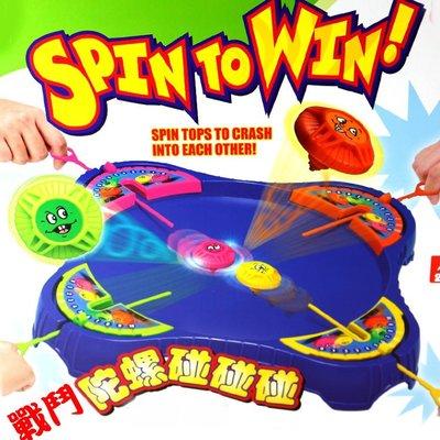 【艾蜜莉玩具】四人對戰陀螺組/陀輪盤/多人 桌遊對戰/男孩玩具/陀螺比賽/打陀螺碰碰撞競賽/戰鬥陀螺附盤