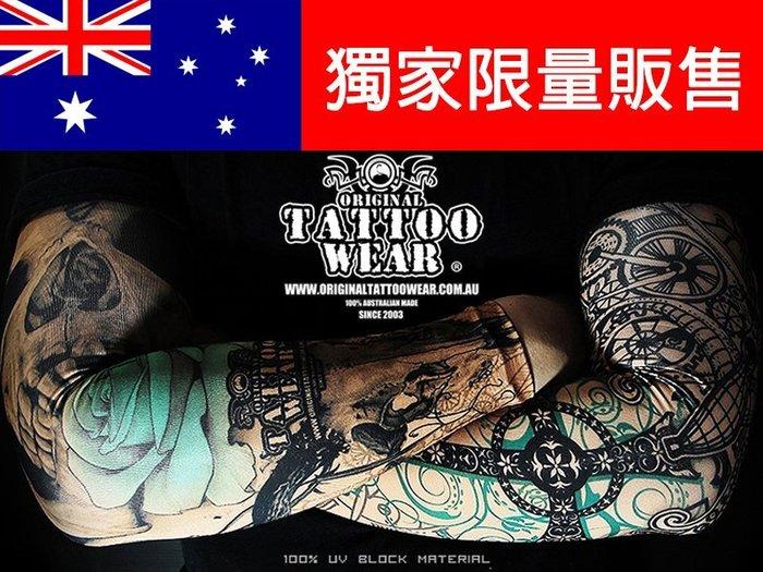 100%澳洲製 澳洲原創刺青袖套 100%防曬版本(左右手可混搭) 工業風骷髏玫瑰鹿頭與蝴蝶十字架紋身袖套 防曬袖套