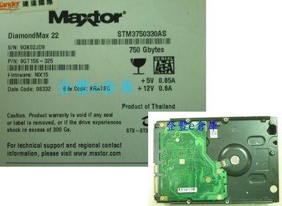 【登豐e倉庫】 F498 Maxtor STM3750330AS 750G SATA2 檔案救援 硬碟咖咖聲 救資料