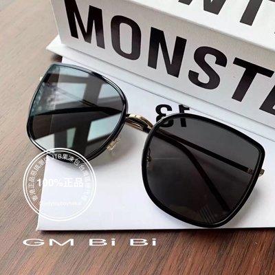2019年新品 全新正品 gentle monster BI BI 01黑色框_GM 太陽眼鏡 oversize 大鏡面