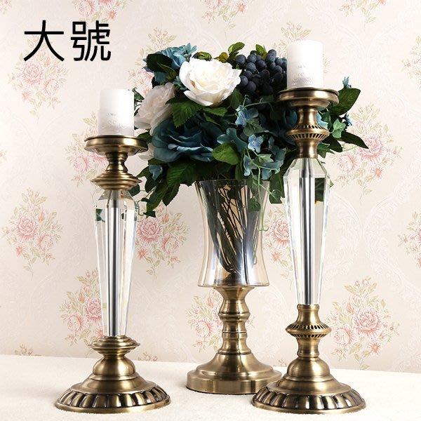 5Cgo【批發】含稅會員有優惠 529743238835 高檔歐式新古典後現代裝飾燭台蠟燭別墅玄關茶几餐桌擺件浪漫-大號