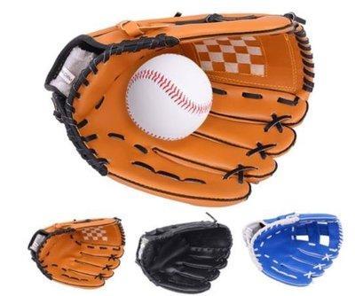 【棒壘手套-9.5號-年紀3~6歲-1個/組】棒球壘球手套 成人用 兒童用-56004