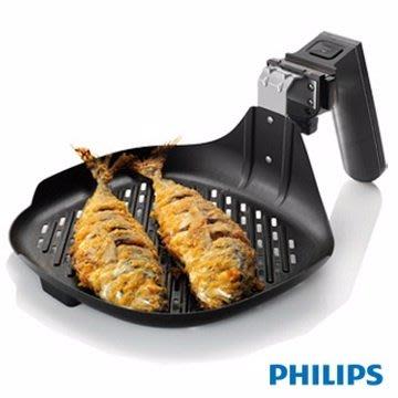 (24H出貨 公司貨)PHILIPS飛利浦 氣炸鍋專用煎烤盤 HD9910 (適用HD9220、HD9230)