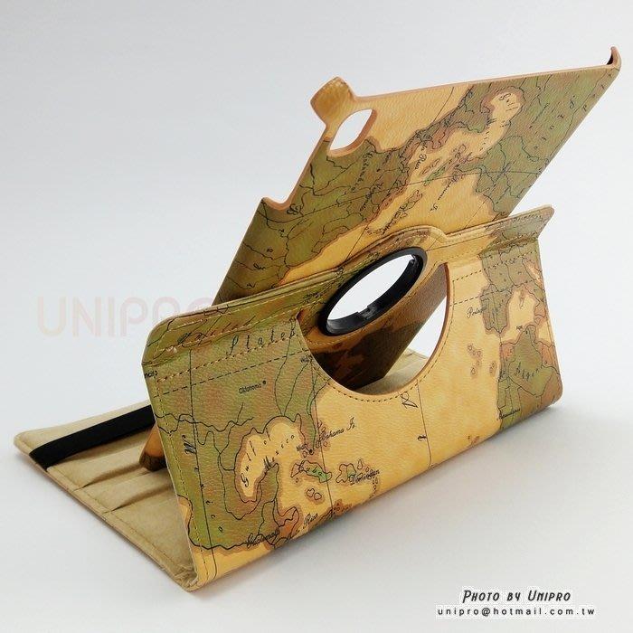 【UNIPRO】iPad Pro 9.7吋 360度 旋轉 世界 航海 地圖 經緯線 支架 保護套 休眠喚醒