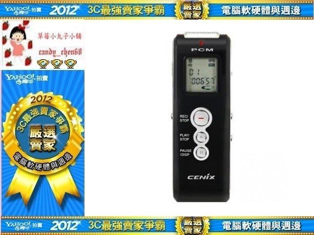 【35年連鎖老店】CENIX MR-1000 4G數位錄音筆有發票/可全家/1年保固/公司貨