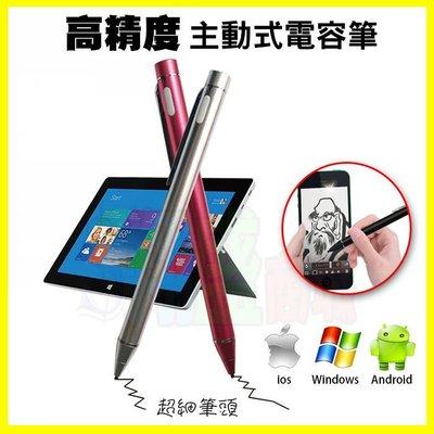 高精準金屬主動式USB充電繪圖電容筆 ...