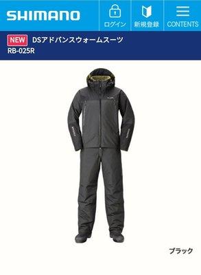 ☆桃園建利釣具☆歲末出清 SHIMANO RB-025R  舖棉 防寒 透氣 防水 雨衣套裝 XL號