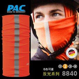 【ARMYGO】P.A.C. REFLECTOR 反光系列多用途頭巾 (螢光橘)