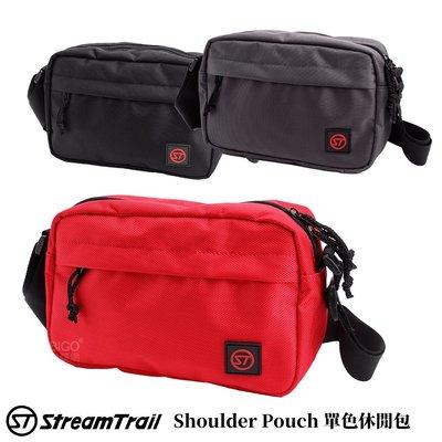 【2020新款】Stream Trail Shoulder Pouch 單色休閒包 防潑水 斜背包 側背包 背包 單肩包