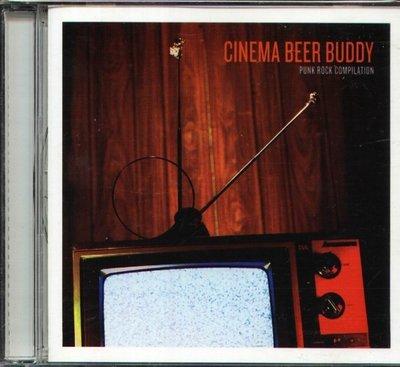 八八 - Cinema Beer Buddy - Jimmy Eat World Midtown Stairwell