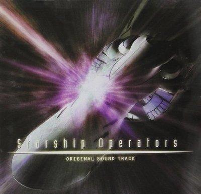 """""""宇宙戰艦戰士(Starship Operators)""""- 川井憲次(Kenji Kawai),全新美版,Jap33"""