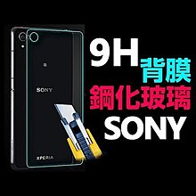 Xperia z5Premium Plus E6853 E6833 E6883 5.5吋 背面玻璃貼 貼到好$150