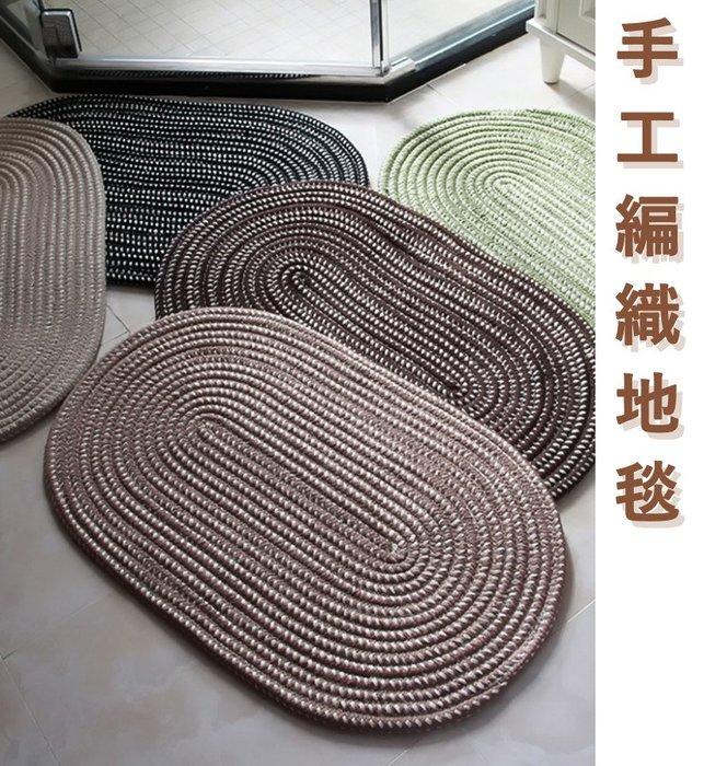 手工編織地墊-超細纖維地毯 雙面吸水地毯 柔軟 可水洗圓形橢圓地毯(60*90cm/橢圓)_☆找好物FINDGOODS☆