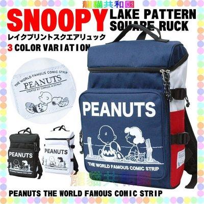 ※龍貓共和國※日本正版《史努比SNOOPY OUTDOOR 查理布朗大容量 後背包 書包 登山健行露營_3選1》生日禮物