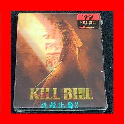 【BD藍光】追殺比爾2:幻彩盒限量鐵盒版(繁中字幕)Kill Bill 2黑色追緝令 霸道橫行導演