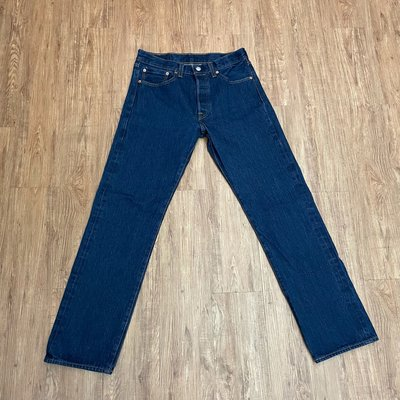 Levis 501 shrink to fit  W32 x L34