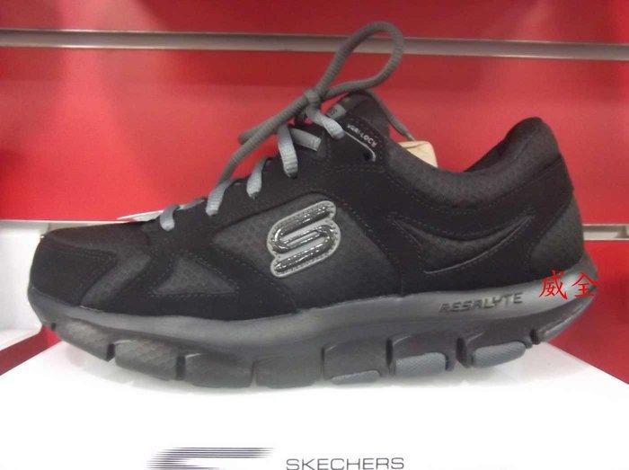 【威全全能運動館】SKECHER LIV FEARLESS休閒 運動 健走鞋 現貨保證正品公司貨 女鞋12479BBK