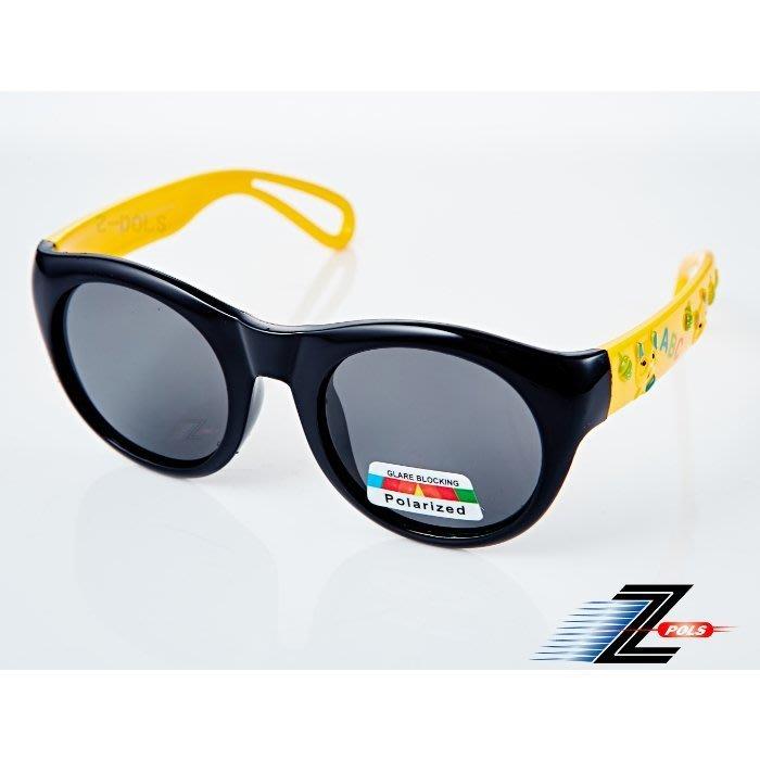 【視鼎Z-POLS兒童專用款】《橡膠軟質彈性壓不壞款》 Polarized頂級防爆偏光抗UV400兒童運動太陽眼鏡!11