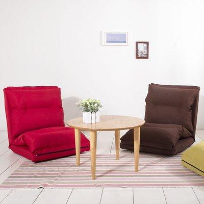 椅的世界  新版[方塊酥] 多功能超大超長舒適和室椅