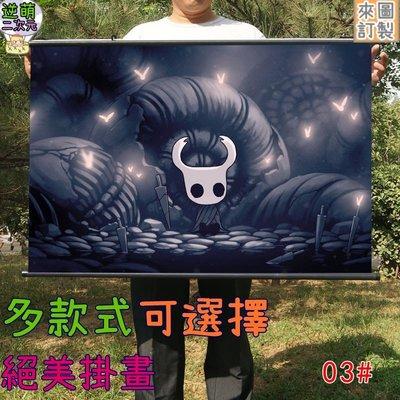 【逆萌二次元】新款實體照 Hollow Knight♥窟窿騎士空洞騎士1♥掛畫海報禮品動漫周邊♥掛軸牆壁裝飾掛布JP