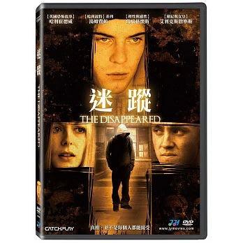 合友唱片 面交 自取 迷蹤 DVD The Disappeared