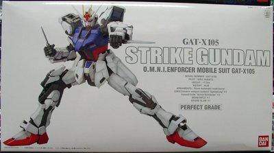 【鄭姐的店】日本 BANDAI 1/60 PG版 GAT-X105攻擊鋼彈(缺貨)