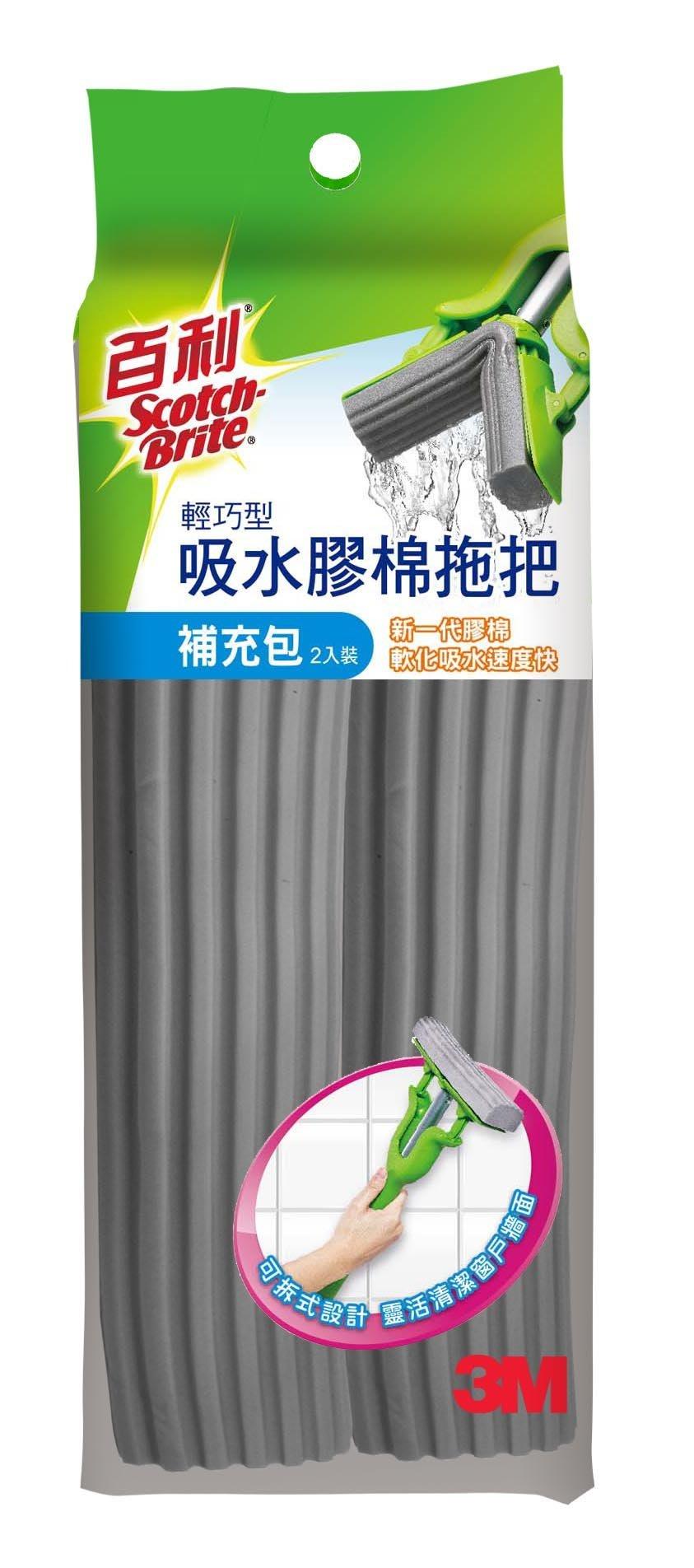3M百利輕巧型吸水膠棉拖把補充包(二入裝) 吸水性強