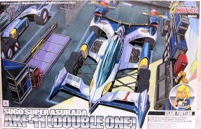 閃電霹靂車 新世紀GPX 超級阿斯拉 AKF-11