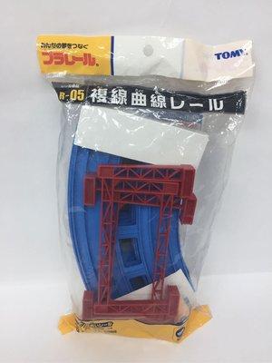 Takara Tomy Plarail R-05 Double Curve Rail火車路軌道曲線全新正貨