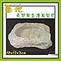 *墨言齋*14202 墨池 天然黑金凍石製成 , 絕對...