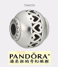 {{潘朵拉的奇幻旅程}}Pandora Essence Love Bead 愛情 796070