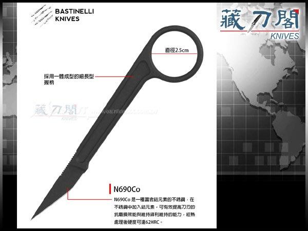 《藏刀閣》Bastinelli-(PICOEUR)戰術備用刀(黑色)