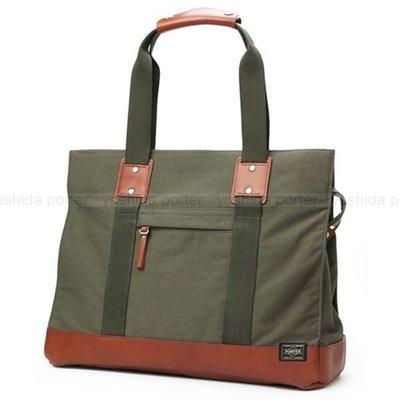 『小胖吉田包』綠色預購 日本 日標 吉田 PORTER ROOT 肩背包 手提包◎234-02701◎免運費!