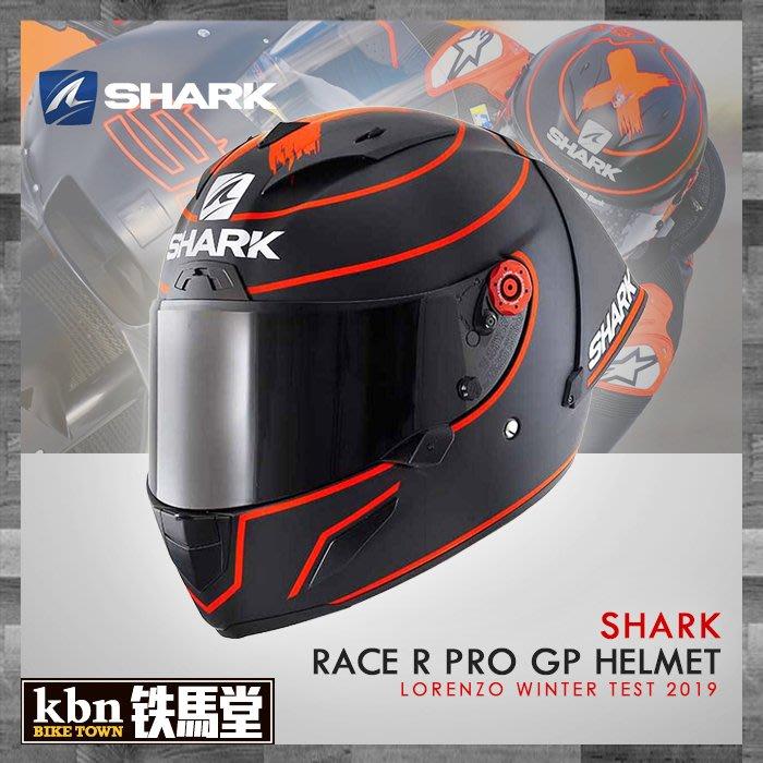 KBN☆鐵馬堂 限量 SHARK Race-R PRO GP 大鴨尾 Jorge Lorenzo 2019 冬測 安全帽