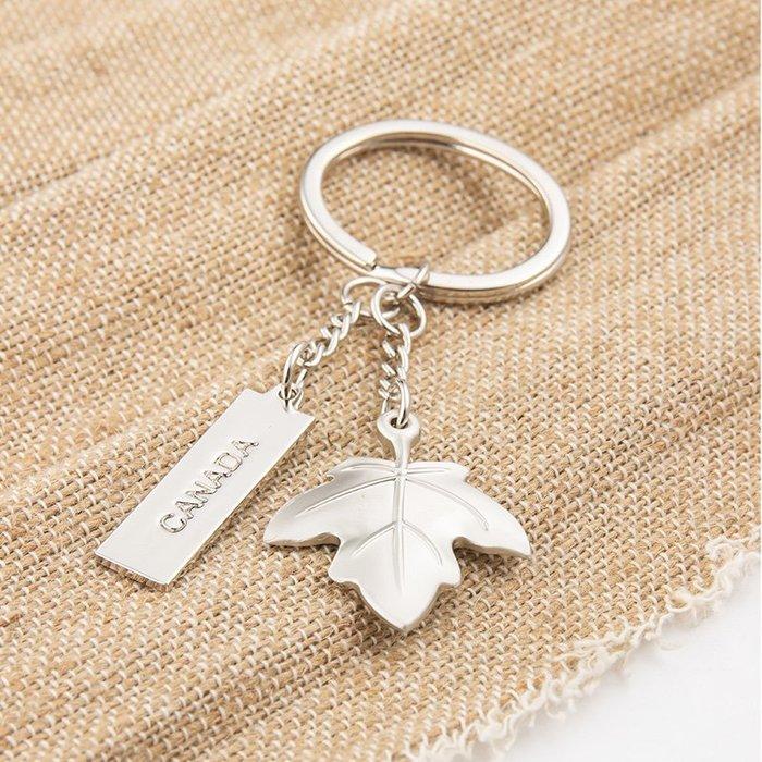 雜貨小鋪 楓葉鑰匙扣 創意汽車男士女士鑰匙鏈掛件 鎖匙扣鑰匙圈環