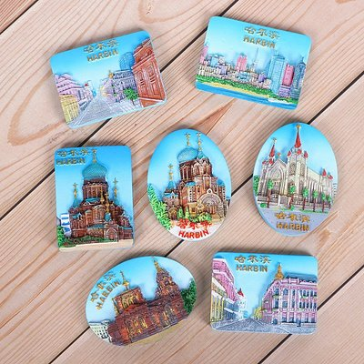 哈尼店鋪*中國城市哈爾濱冰箱貼城堡景點各地旅游紀念品出國禮物優惠推薦