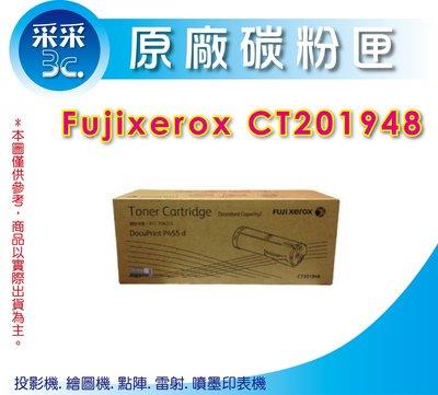 【采采3C+含稅送禮券800】FujiXerox  CT201948 原廠碳粉匣(10K)  P455d/M455df
