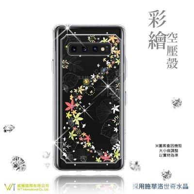 【WT 威騰國際】WT ® Samsung Galaxy S10 施華洛世奇水晶 彩繪空壓殼 軟殼 -【楓彩】