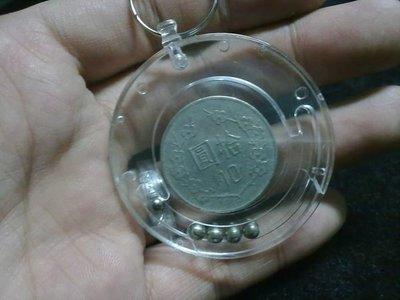 【意凡魔術小舖】 拾來運轉 十來運轉 時來運轉 Coin Escape Puzzle 硬幣逃脫十元版本