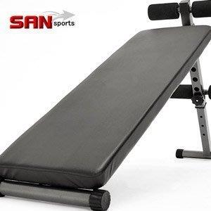 加長SIZE仰臥起坐板腹肌健腹機器健腹器人魚線運動仰臥板仰板仰臥起坐健身器材C177-6206【推薦+】